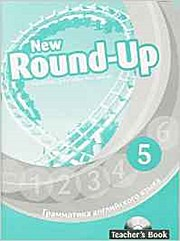Round Up Russia, Level.5 : Teacher's Book, w. CD-ROM by Dooley, Jenny
